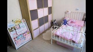 Генеральне прибирання дитячої! Організація і зберігання іграшок і одягу в комоді