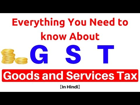 GST ( Goods and Service Tax)  Bill Explained with Example in Hindi