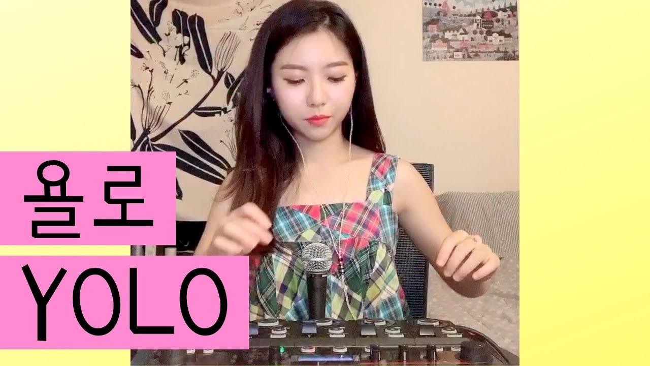 [Roomlive] Stella Jang (스텔라장) – YOLO with loop station
