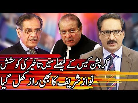 Kal Tak with Javed Chaudhry – 11 June 2018 | Express News