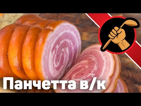 Свиная грудинка в домашних условиях рецепт 34