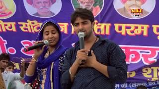 New Haryanvi Song 2017 # पतला दुप्पटटा तेरा मुह दिखे # Patla Duppatta Tera Muh Dikhe # NDJ Music
