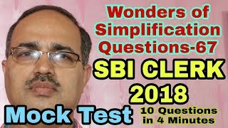 Simplification Questions-67 | SBI CLERK 2018 | Mock Test | Unique Solution