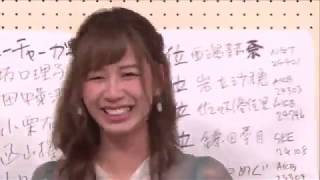 大家志津香 AKB48総選挙2017直後インタビュー 柏木由紀 大家志津香 検索動画 11