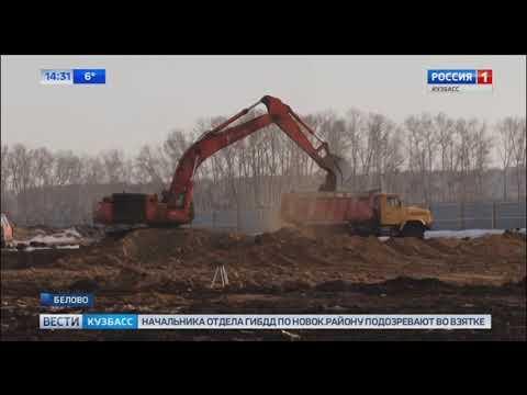 В Беловском районе появится уникальный центр технический центр