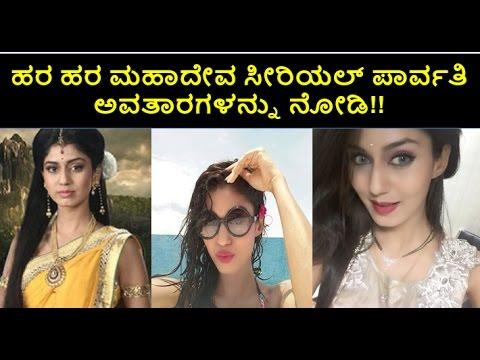 Hara Hara Mahadeva Serial Actress Priyanka Chincholi Hot Photos| Filmi News