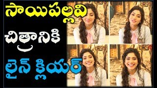 Video sai pallavi new movie | sai pallavi family photos and details, sai pallavi sister | Gusa Gusalu download MP3, 3GP, MP4, WEBM, AVI, FLV Juni 2018