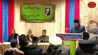 Is Dehar Ka Har Peer اس دہر کا ہر پیر و جواں  (Mir Naseem Ur Rashid)