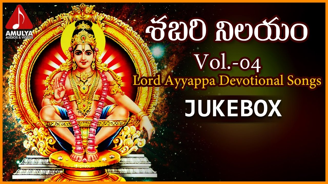 Lord Ayyappa Telugu Devotional Songs | Sabari Nilayam
