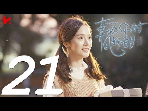 ENG SUB |《喜歡你時風好甜 Flipped》EP21——高瀚宇、陳芋米、谷藍帝、林妍柔、朱文超
