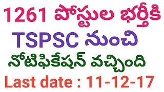 TSPSC 1261 Posts Recruitment Notification 2017 | Telangana Government Jobs