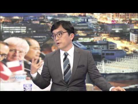 Upfront(Ep.86) Korea's Response to the Settlement of the TPP _ Full Episode