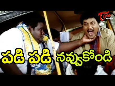 Attili Sattibabu LKG Telugu Full Movie   Naresh, Sheetal
