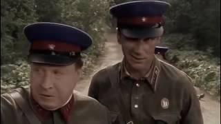 Вторые Отряд Кочубея #1 Военная драма