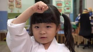 瑪利諾神父教會學校60週年校慶 2017跆拳道邀請賽宣傳片