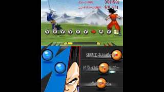 Dragon Ball Kai - Ultimate Butouden - All Characters All Attacks