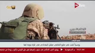 سي إن إن: البغدادي أصيب في ضربة جوية وتنازل عن قيادة التنظيم