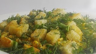 Салат из Печени Трески с Гренками кулинарный видео рецепт