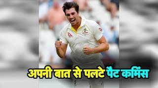Cummins Clarifies On Kohli Comment   Sports Tak