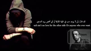 Eminem Lucky You Ft Joyner Lucas مترجمة