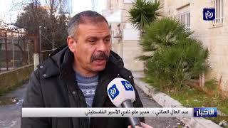 الاحتلال يمارس مختلف طرق التعذيب بحق الأسرى الفلسطينيين (5/1/2020)