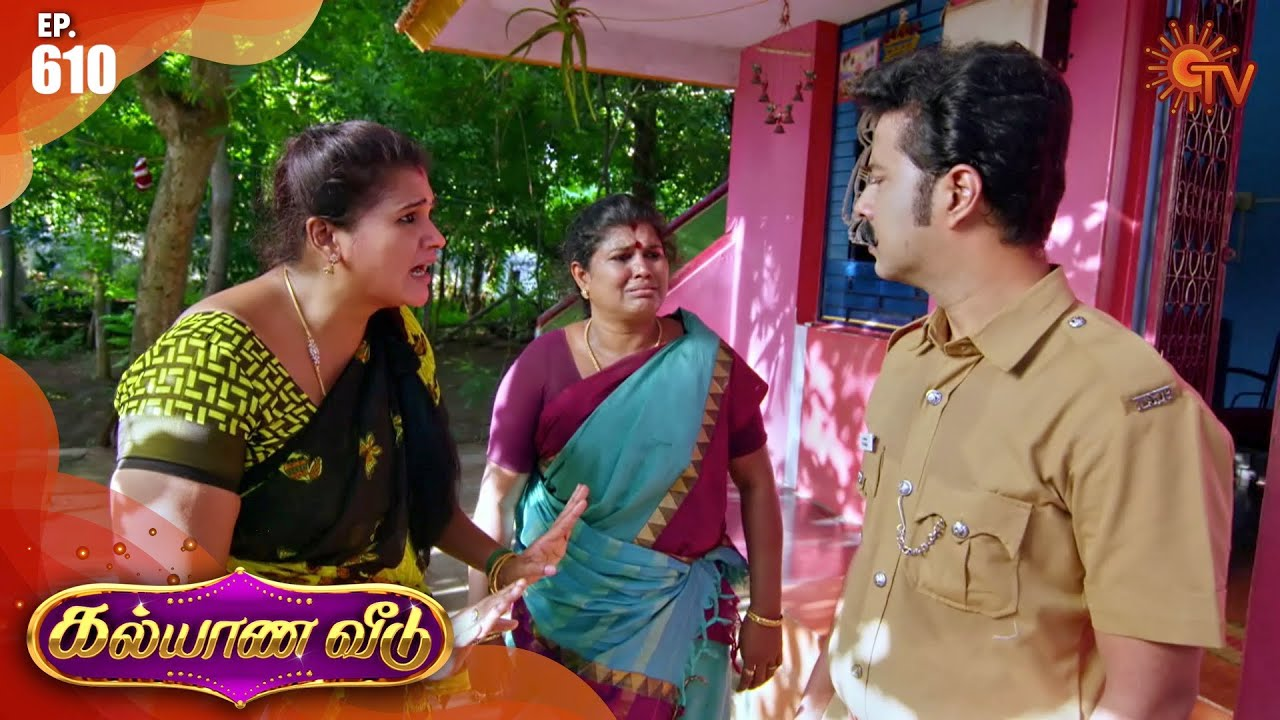 Kalyana Veedu - Episode 610   7 August 2020   Sun TV Serial   Tamil Serial