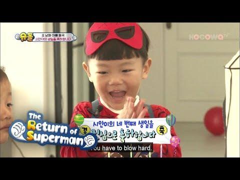 [The Return of Superman] Ep 209_Happy Birthday, Sian!