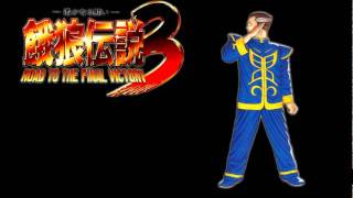 "Fatal Fury 3 - No.2 from Pandora's Box ""Mist"" 'Theme of Jin Chonrei' (Arranged)"