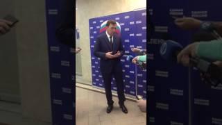 Врио губенатора Свердловской области Евгений Куйвашев