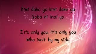 Clannad~After Story~'s Toki wo Kizamu Uta Karaoke with Japanese lyrics and English subtitles