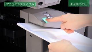 マニュアルステイプル編 imageRUNNER ADVANCE C3330/C3320【キヤノン公式】 thumbnail