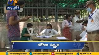 6 AM | Ghantaravam | News Headlines | 7th July 2020  | ETV Andhra Pradesh