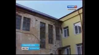 Сюжет Ясное - Ремонт фасадов (декабрь 2014)(, 2014-12-16T10:44:30.000Z)
