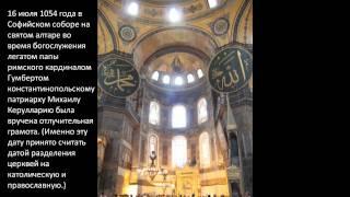 Экскурсия в Стамбул   часть 1   дорога в центр   Собор Святой Софии   1(, 2010-06-23T20:14:41.000Z)
