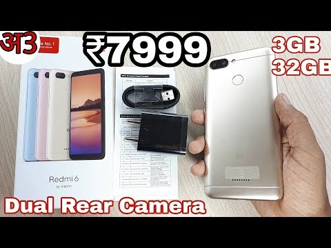 Redmi 6 Unboxing, 3GB/32GB, Gold