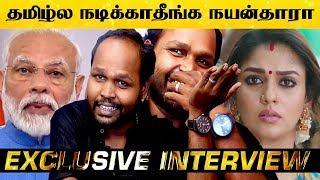 சென்னைக்கு வந்து நான் பண்ணாத வேலையை..மோடி பண்ண வச்சிட்டாரு – Interview With KPY Yogi | Cinema