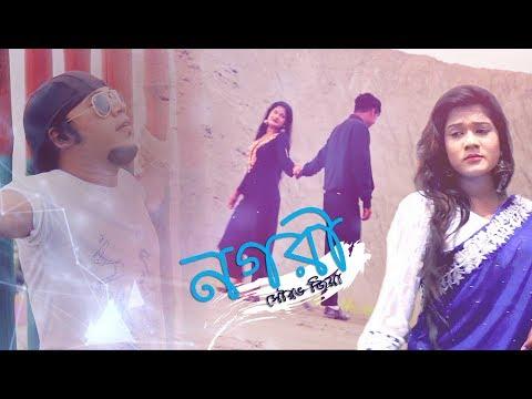 Nogori   Bangla Music Videos 2018   Showrov Zia   Bangla Song