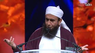 "RISTalks: Maulana Tariq Jamil - ""Whither Islam? Rebooting our Faith - 1"""