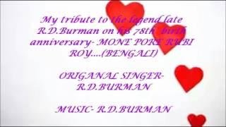 Mone Pore Rubi Roy...(Bengali)-R.D.Burman...Harmonica Cover by Nitish