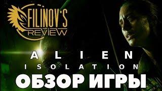 обзор игры Alien Isolation. Чужой среди чужих - Filinov's Review
