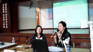 融情 第十期 學校伙伴計劃---特殊學校暨資源中心如何支援融合教育?(2/3)