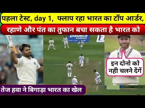 IND VS WI 3RD ONEDAY MATCH LIVE 2019 KATAK TEAM INDIA SERIES WIN BUT 3 from YouTube · Duration:  4 minutes 52 seconds