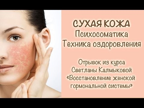 Гормональный сбой у женщин: симптомы, способы лечения