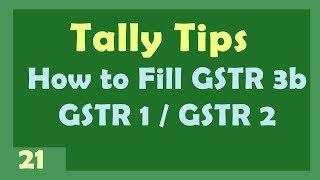How to Upload GSTR3b Tally ERP9 | GSTR1 Upload Tally | GSTR2 Upload Tally | Gst Portal Online file