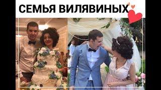 СВАДЬБА ЕГОРА И МАРИНЫ ВИЛЯВИНЫХ. ВЕНЧАНИЕ. 17.06.2017 г.
