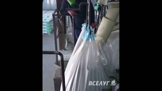 видео Цемент в биг-бегах