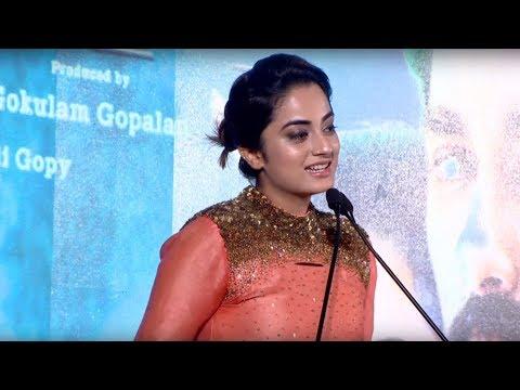 Kammara Sambhavam Audio Launch | Namitha Pramod Speech