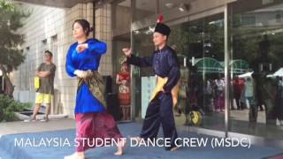 Video Malaysian Traditional Dance - Zapin in Seoul download MP3, 3GP, MP4, WEBM, AVI, FLV Desember 2017