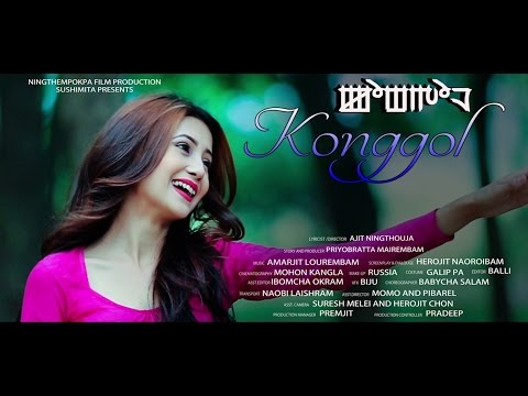 Thengnarare Unarare - konggol - Official Film Song Release
