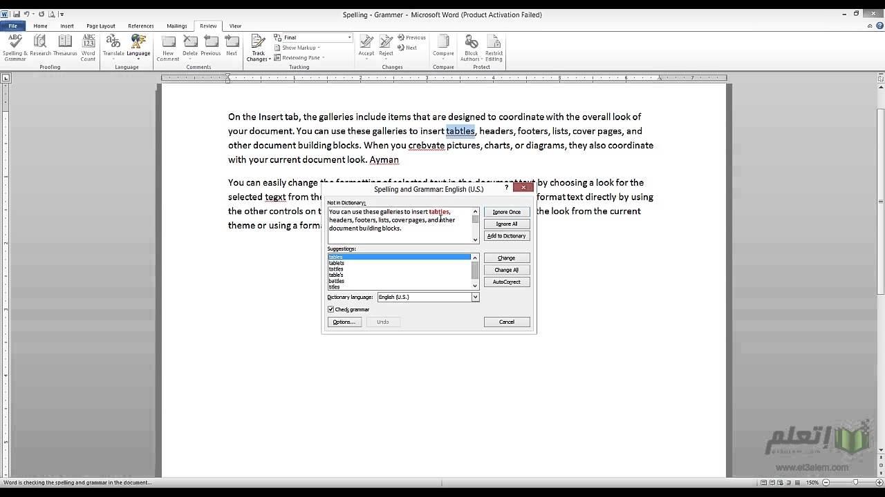 et3alem.com | Microsoft Word 2010 .. Proofing documents